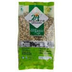 Buy Organic Green Moong Chilka - Split Online