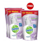 Buy Handwash - Sensitive BUY 2 GET 1 FREE Online