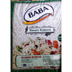 Buy Jeera Rice - Loose Online