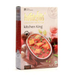 Buy Kitchen King Masala Online