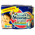 Buy Pant Style Diapers - Extra Absorb - L Online