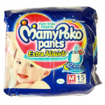 Buy Pant Style Diapers - Extra Absorb - M Online
