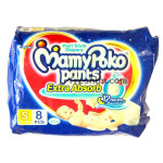 Buy Pant Style Diapers - Extra Absorb - S Online