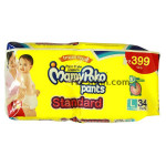 Buy Pant Style Diapers - Standard - L Online