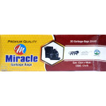 Buy Garbage Bags - Dustbin Bags - Small Size Online