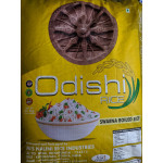 Buy Swarna Masuri - Boiled Rice Online