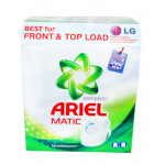 Buy Matic - Front Load Online