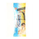 Buy Shaving Razor - Guard Online