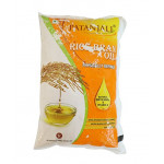 Buy Rice Bran Oil Online